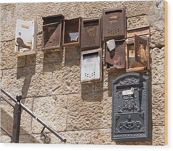 Old  Mailboxes In Jerusalem Wood Print