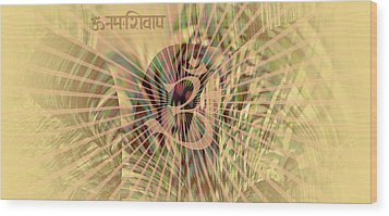 Wood Print featuring the photograph Om Enigma by Robert G Kernodle