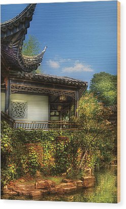 Orient - A Place To Pray  Wood Print by Mike Savad
