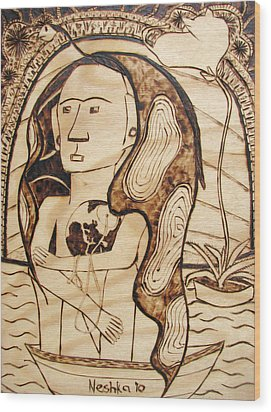 Our World No.6 - The Awaken Wood Print by Neshka Muchalska