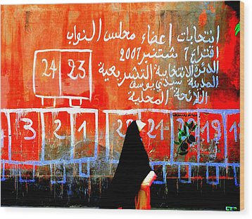 Passing By Marrakech Red Wall  Wood Print by Funkpix Photo Hunter