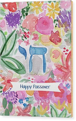 Wood Print featuring the mixed media Passover Chai- Art By Linda Woods by Linda Woods