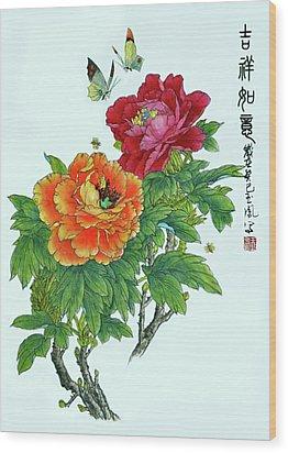 Peonies And Butterflies Wood Print
