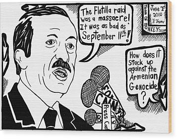 Political Cartoon On Erdogan Wood Print by Yonatan Frimer Maze Artist