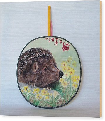 Porcupine Wood Print by Ying Wong