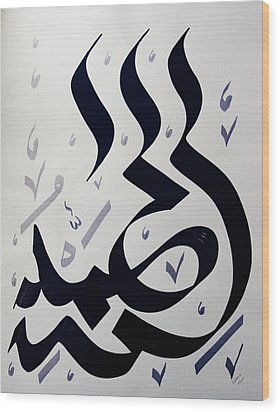 Praise God Wood Print by Faraz Khan