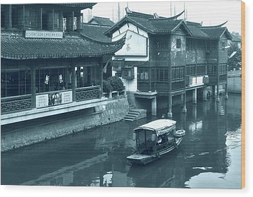 Qibao Ancient Town - A Peek Into The Past Of Shanghai Wood Print by Christine Till