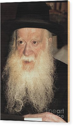 Wood Print featuring the photograph Rabbi Yehudah Zev Segal by Doc Braham