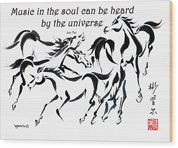 Wood Print featuring the painting Rambunctious With Lao Tzu Quote I by Bill Searle