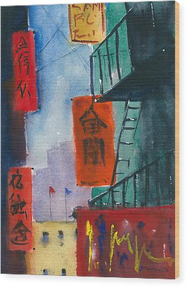 Ross Alley, Chinatown Wood Print