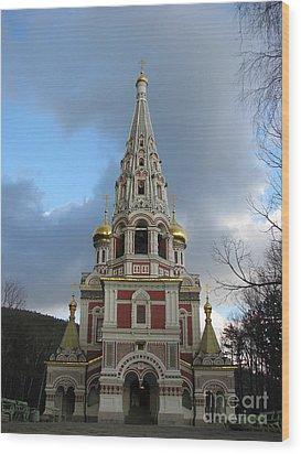 Russian Church At Shipka Wood Print