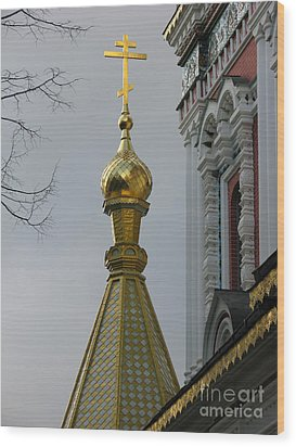 Russian Church Dome Wood Print