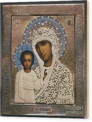 Russian Icon: Mary Wood Print by Granger