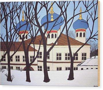 Russian Orthodox Church Wood Print by Stephanie Moore