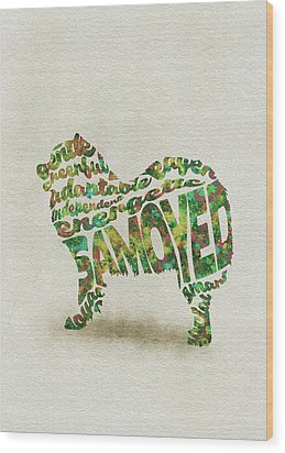 Wood Print featuring the painting Samoyed Watercolor Painting / Typographic Art by Inspirowl Design