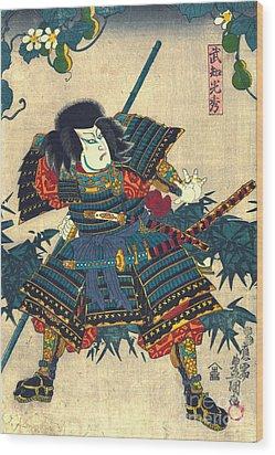 Samurai Hashiba Hisakichi 1860 Wood Print by Padre Art
