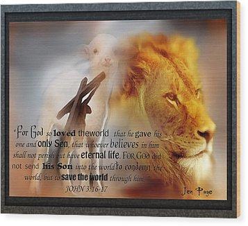 Scripture Art    Lamb Of God Wood Print