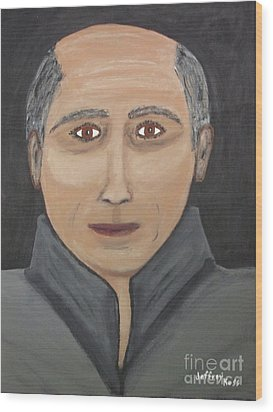 Wood Print featuring the painting Self by Jeffrey Koss