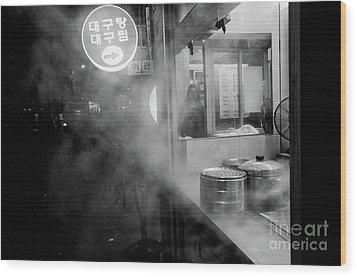 Seoul Steam Wood Print by Dean Harte