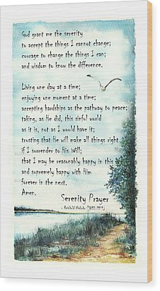 Serenity Prayer The Full Version Wood Print