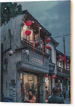 Shangtang Street Wood Print