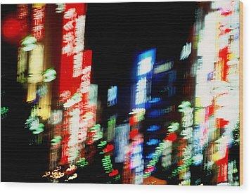 Shinjuku Abstraction Wood Print by Brad Rickerby