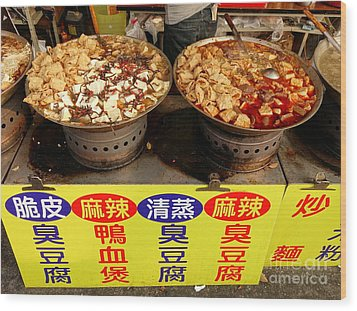 Wood Print featuring the photograph Spicy And Herbal Hot Pot Food by Yali Shi