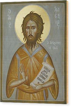 St Alexios The Man Of God Wood Print by Julia Bridget Hayes