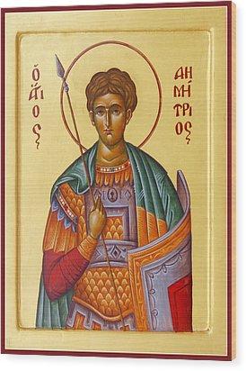 St Demetrios The Great Martyr And Myrrhstreamer Wood Print by Julia Bridget Hayes