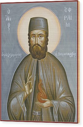 St Efraim Of Nea Makri Wood Print by Julia Bridget Hayes