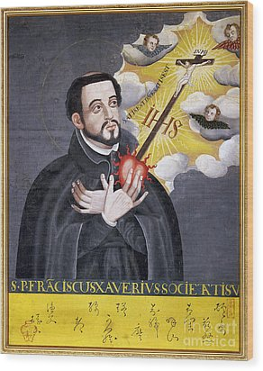 St. Francis Xavier Wood Print by Granger