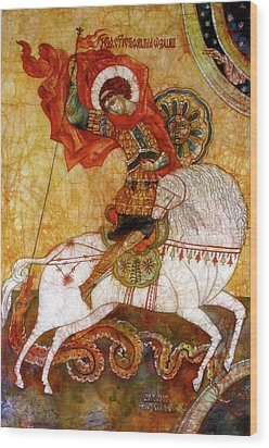 St George I Wood Print by Tanya Ilyakhova