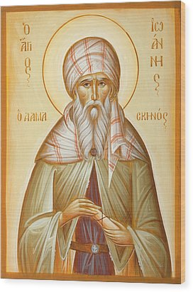 St John Of Damascus Wood Print by Julia Bridget Hayes