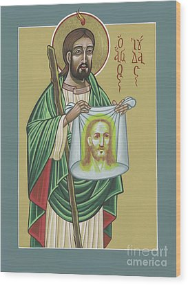 Wood Print featuring the painting St Jude Patron Of The Impossible 287 by William Hart McNichols