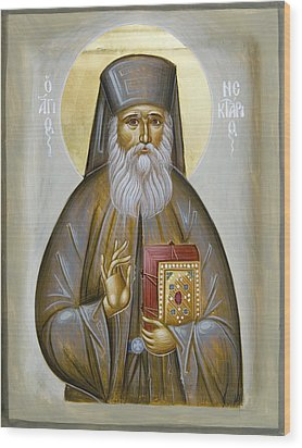 St Nektarios Of Aigina Wood Print by Julia Bridget Hayes