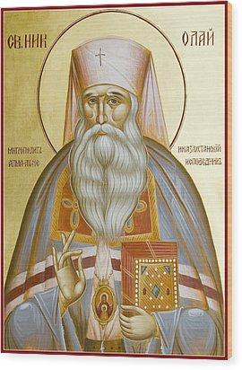 St Nicholas The Confessor Of Alma Ata And Kazakhstan Wood Print by Julia Bridget Hayes