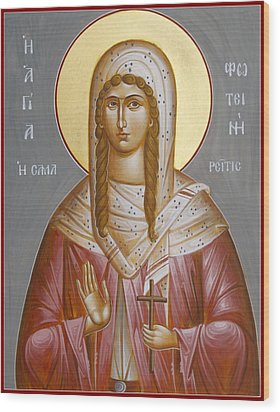 St Photini - The Samaritan Woman Wood Print by Julia Bridget Hayes
