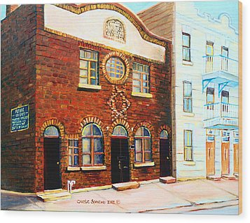 St.dominique Street Synagogue Wood Print by Carole Spandau