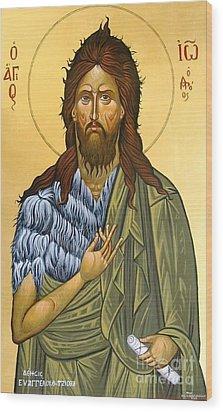 St.john The Baptist Wood Print by George Siaba