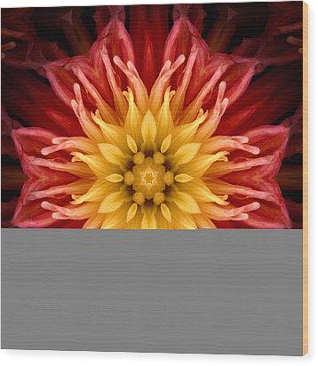 Surreal Flower No.1 Wood Print