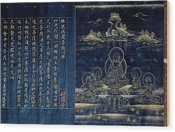 Wood Print featuring the drawing Sutra Frontispiece Depicting The Preaching Buddha by Unknown