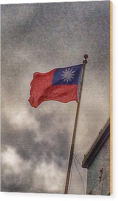 Taiwan Flag Wood Print by Bill Owen