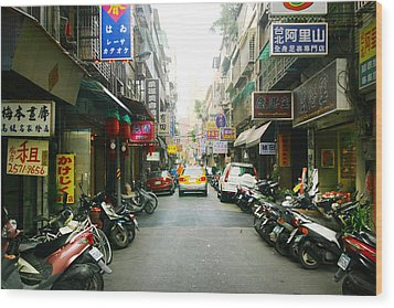 Taiwan Street Wood Print by Isabel Poulin