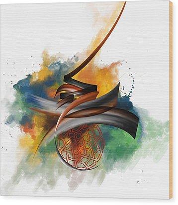 Tc Calligraphy 34 Wood Print