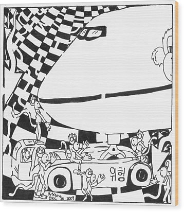 Team Of Monkeys Ground Crew Wood Print by Yonatan Frimer Maze Artist