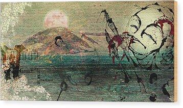 The Beginning  Wood Print by Mark M  Mellon