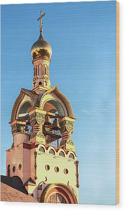 The Bell Tower Of The Temple Of Grand Duke Vladimir Wood Print