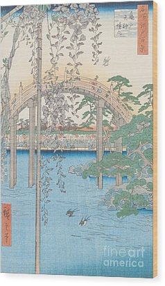 The Bridge With Wisteria Wood Print by Hiroshige