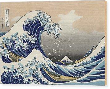 Wood Print featuring the photograph The Great Wave Off Kanagawa by Katsushika Hokusai