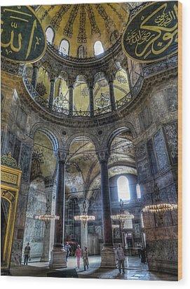 The Hagia Sophia Wood Print